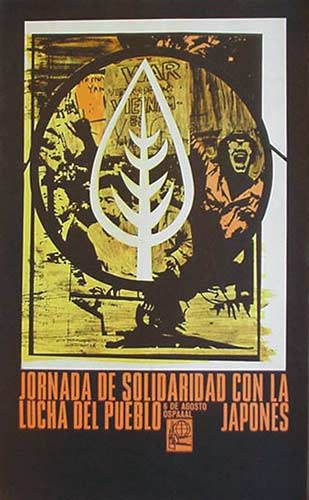Daniel García Ospaaal Poster
